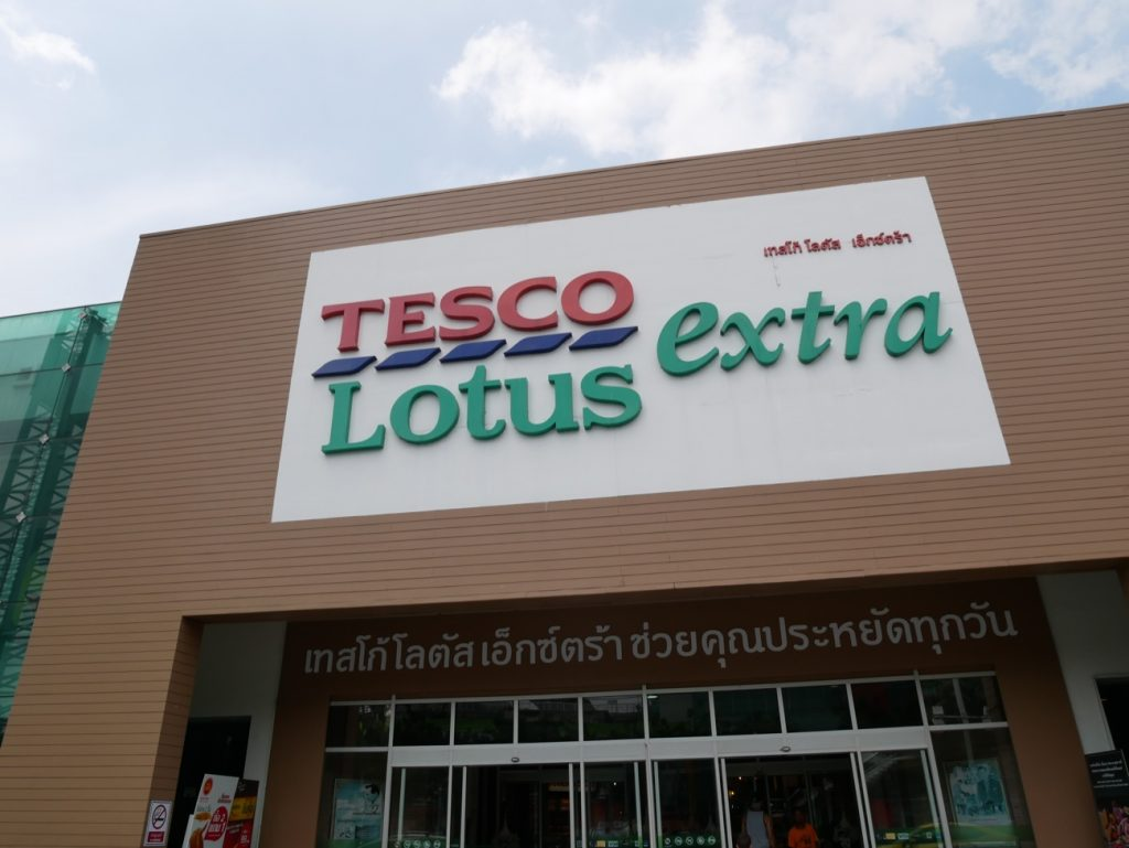 Tesco Lotus thailande